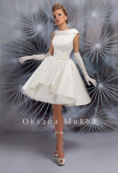 4acfaef016ed627 Коллекции одежды – Купить свадебное платье бу