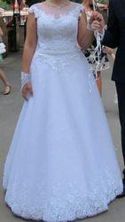 Продам свадебное платье. Одесса