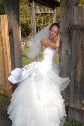 Короткие Свадебные Платья Со Шлейфом Бу
